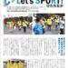 『レッツスポーツひたちなか』第17号発行