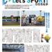 『レッツスポーツひたちなか』第18号発行