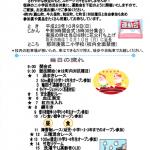 01_image001