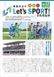 thumb_letssports_no12